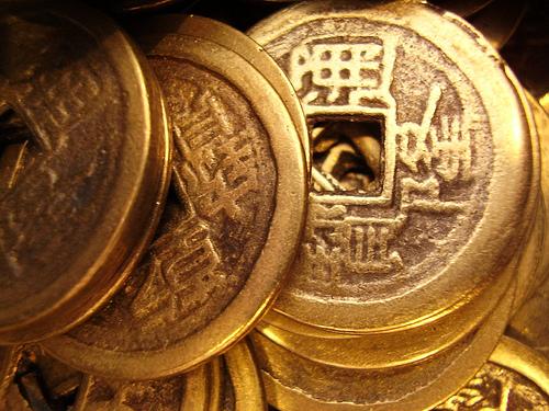Las Monedas Chinas
